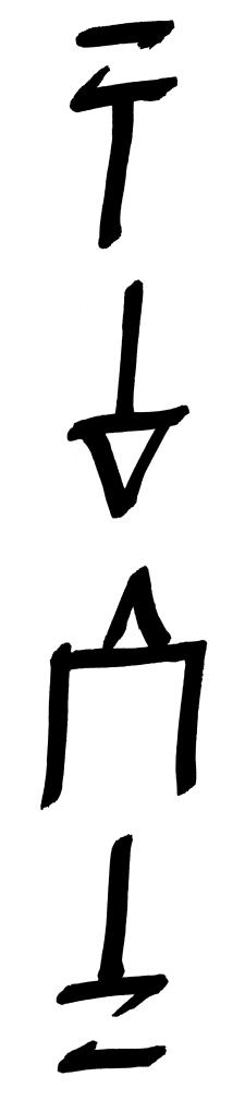 símbolos em fileira - figuras